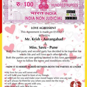 love agreement